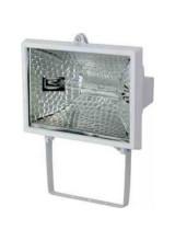 Прожектор галогенный 500W 230V R7S с лампой, белый,180*130*260мм