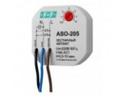 Лестничный автомат ASO-205