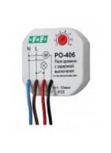 реле времени PO-406 F&F