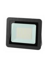 Светодиодный прожектор 50ВТ IP65