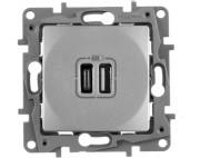 Legrand ETIKA розетка USB алюминий А/С 672436