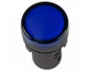Лампа A22DS LED матрица 22мм синий 230В