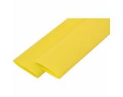 Термоусадка ТТУ 4/2 желтая