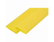 Термоусадка ТТУ 40/20 желтая (1м)