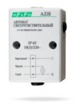 Светочувствительный автомат AZH-S 230v